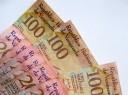 dinero-bolivares1